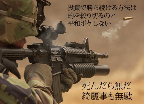 634bd_M4A1.jpg
